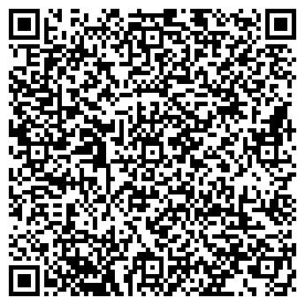 QR-код с контактной информацией организации ЭСПАДА ПЛЮС, ЧП