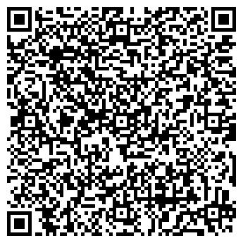 QR-код с контактной информацией организации ТЕНТИН, ЧП