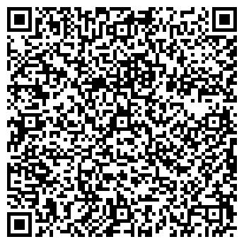 QR-код с контактной информацией организации Freecard, ЧП