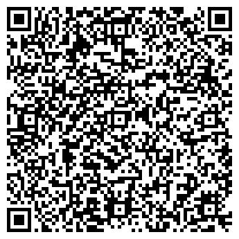 QR-код с контактной информацией организации Стилимпекс, ООО