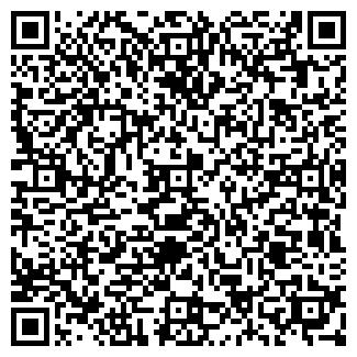 QR-код с контактной информацией организации № 6 КЭЛМИ