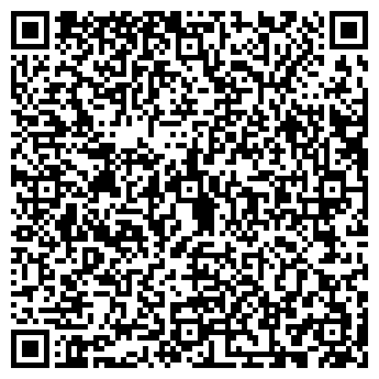 QR-код с контактной информацией организации FastOffice, ЧП (Фаст офис)