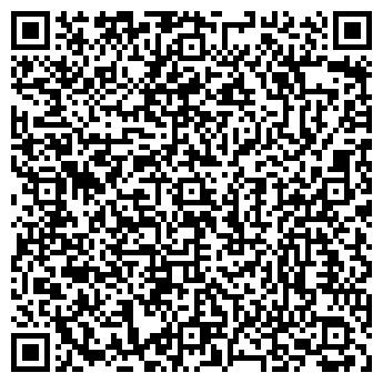 QR-код с контактной информацией организации Принта, ООО