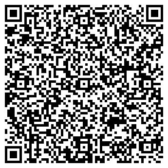 QR-код с контактной информацией организации Стендекс, ООО