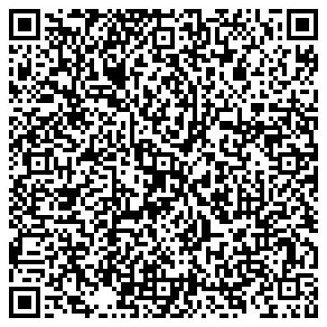 QR-код с контактной информацией организации Массаг Украина, ЧП