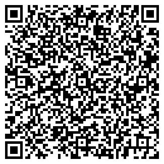 QR-код с контактной информацией организации АСК Групп, ООО