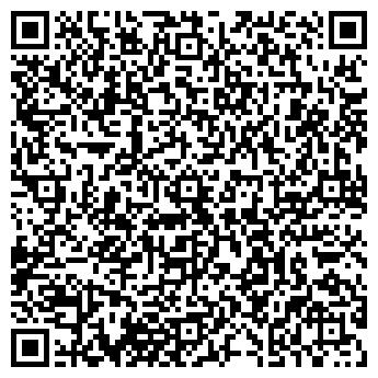 QR-код с контактной информацией организации Иваськив, ЧП