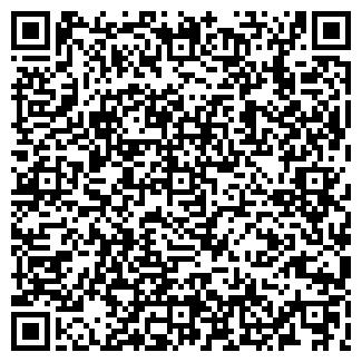 QR-код с контактной информацией организации № 9 КЭЛМИ, ОАО