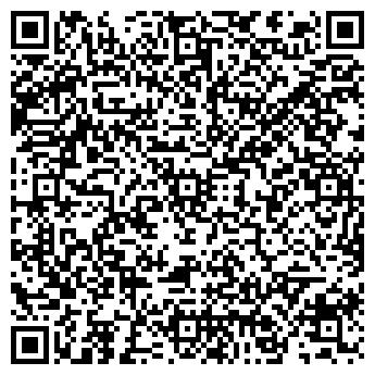 QR-код с контактной информацией организации Эсском, ООО