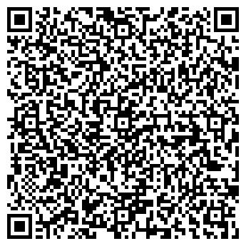 QR-код с контактной информацией организации Интернет - магазин А-Стек