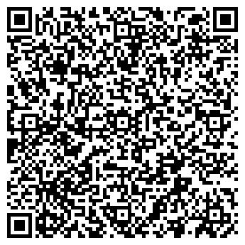 QR-код с контактной информацией организации Интернет магазин, ЧП