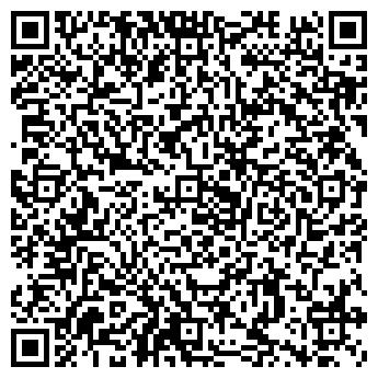 QR-код с контактной информацией организации Tatoo Henna