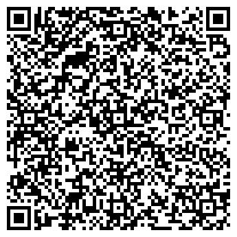 QR-код с контактной информацией организации БЕРЕСТ