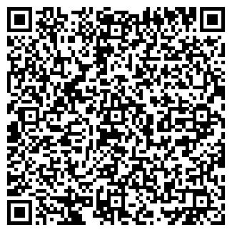 QR-код с контактной информацией организации КЭЛМИ ОАО МАГАЗИН