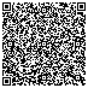 """QR-код с контактной информацией организации ЧП """"Радчинський"""""""