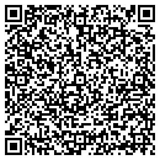 QR-код с контактной информацией организации EАS Power (ЕАС Пауэр), ТОО