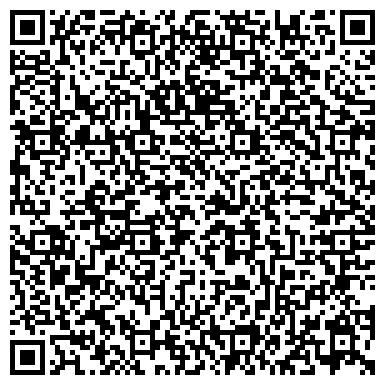 QR-код с контактной информацией организации УК Триплекс, ТОО