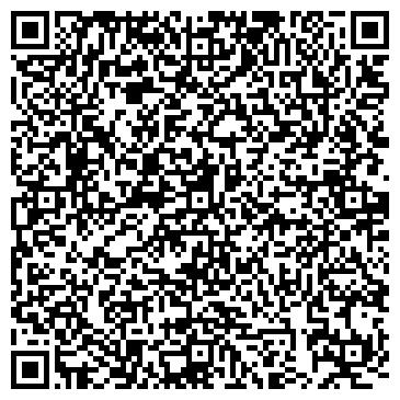 QR-код с контактной информацией организации КамЕвроЗапчасть, ТОО