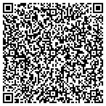 QR-код с контактной информацией организации ТД Шанырак, ТОО