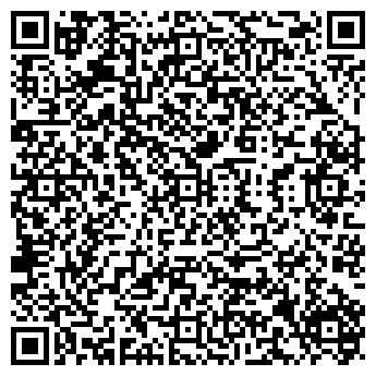 QR-код с контактной информацией организации Арита, ТОО