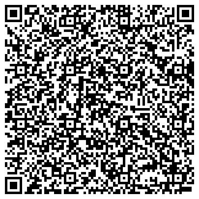 QR-код с контактной информацией организации Сарсенбаев Булат Калиевич, ИП