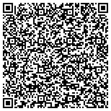 QR-код с контактной информацией организации ДС-Груп+ (DS-Group+),ТОО