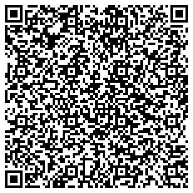 QR-код с контактной информацией организации Куспангалиев, ИП