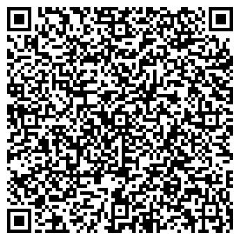 QR-код с контактной информацией организации Дигас, ТОО
