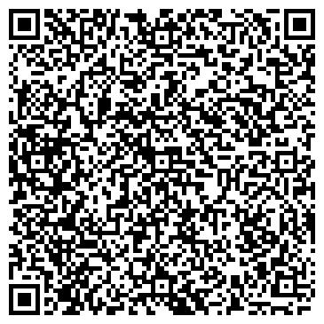 QR-код с контактной информацией организации Dicota Kazakhstan (Дикота Казахстан), ТОО