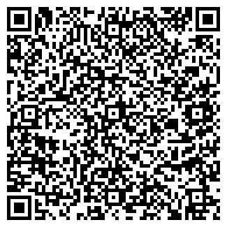 QR-код с контактной информацией организации Crocus Holding (Крокус Холдинг), ТОО