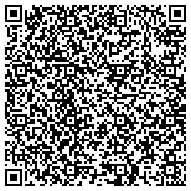 QR-код с контактной информацией организации Еврейская похоронная служба Хевра Кадиша, ОО