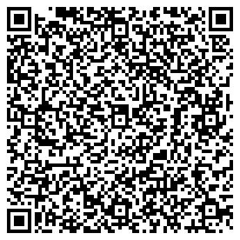 QR-код с контактной информацией организации Сармат 18, ТОО