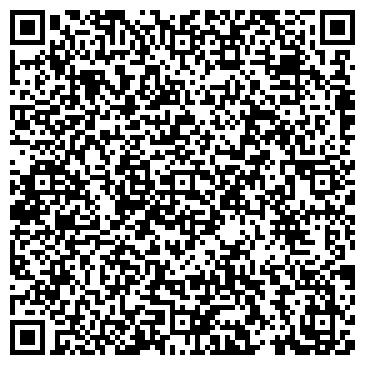 QR-код с контактной информацией организации Dan King (Дан Кинг), ТОО