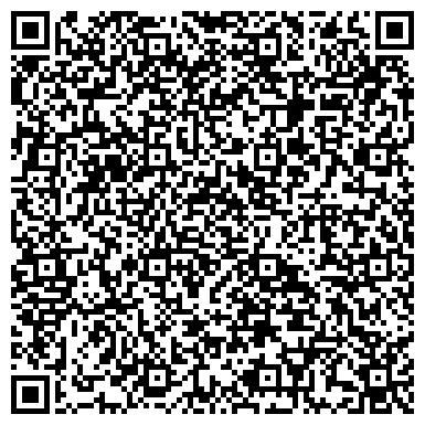QR-код с контактной информацией организации Сара (Торгово-технологическое оборудование), ТОО