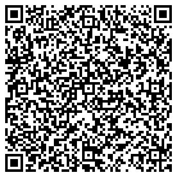QR-код с контактной информацией организации Aqua-Vend (Аква-венд), ТОО