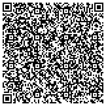 QR-код с контактной информацией организации Азия Вязьма, ТОО