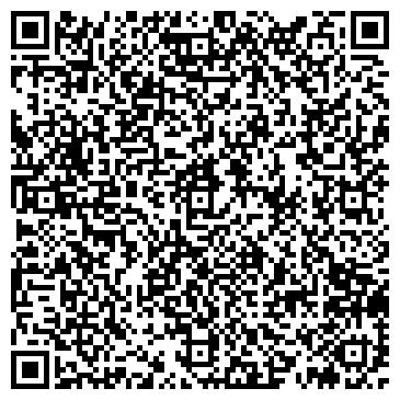 QR-код с контактной информацией организации Ак Тайпа, ТОО