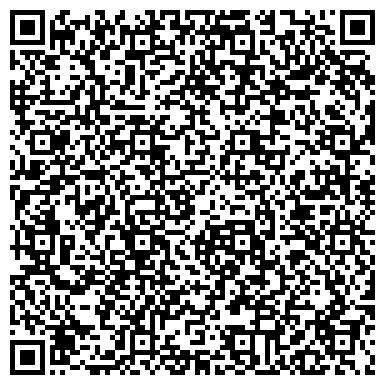 QR-код с контактной информацией организации Кассервистрейд, торговая компания, ТОО