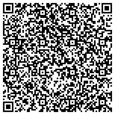 QR-код с контактной информацией организации Асар-Восток, ТОО