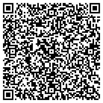 QR-код с контактной информацией организации Игибаев, ИП