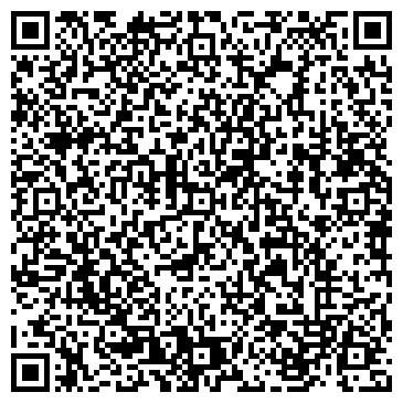 QR-код с контактной информацией организации ПЛАТОШИНСКОЙ ПТИЦЕФАБРИКИ ФИРМЕННЫЙ