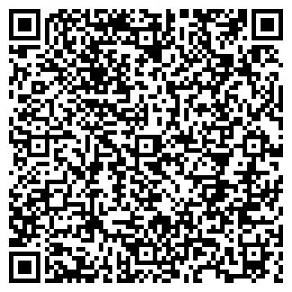 QR-код с контактной информацией организации Мепо, ТОО