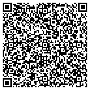 QR-код с контактной информацией организации АрКир, ТОО