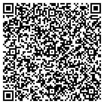 QR-код с контактной информацией организации Каз+Импекс-2030, ТОО