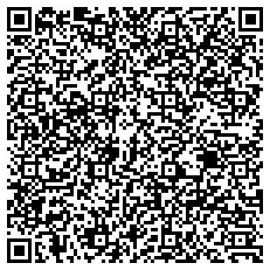 QR-код с контактной информацией организации Frost Technologies Almaty (Фрост Технолоджис Алматы), ТОО