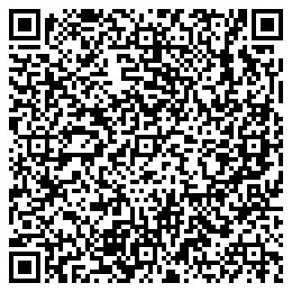QR-код с контактной информацией организации Серсо , ТОО