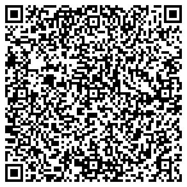QR-код с контактной информацией организации Отражение, ТОО