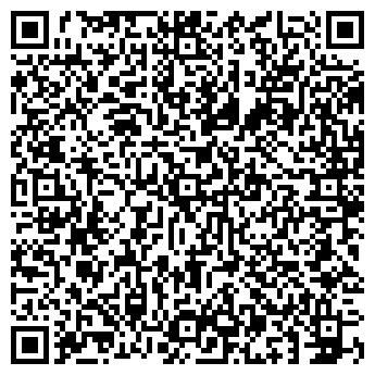 QR-код с контактной информацией организации Гиансар (Giansar),ТОО