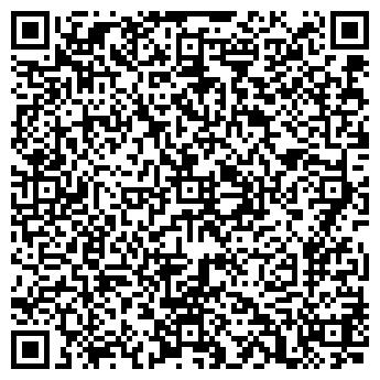 QR-код с контактной информацией организации Anteo (Антео), ТОО