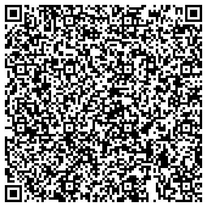 QR-код с контактной информацией организации интернет-магазин «МаксиДОМ» — товары для дома и отдыха